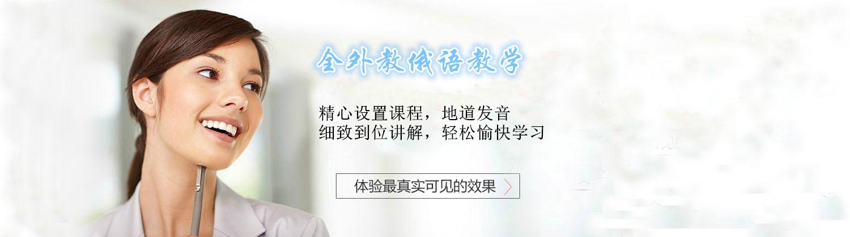 上海華興教育