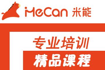 杭州米能教育2-4歲幼兒趣味體適能課程圖片圖片