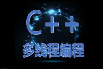 廣州嵌入式培訓物聯網C/C++國際軟件工程師就業培訓課程圖片圖片