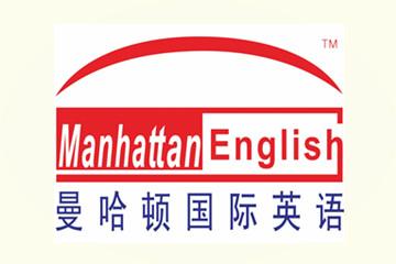 上海曼哈頓國際英語CLEP考試精品系列課程圖片圖片