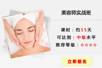 北京東方麗人美甲紋繡培訓學校美容師實戰培訓課程圖片圖片