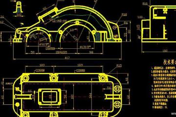 上海数控工程技术学院上海UG造型设计培训凯发k8App图片