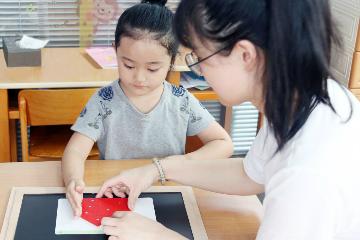 极维客思维数学馆极维客alpha儿童级3-4岁数学思维凯发k8App图片