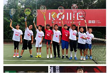 寶貝營天下網球營【快網網球】青少年399元4節課送球拍特惠活動圖片