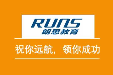 杭州朗思教育SAT課程圖片圖片