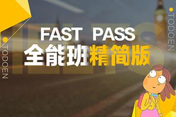 北京土豆雅思培训学校北京土豆雅思全能班在线凯发k8App-精简版图片