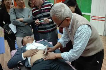 上海新健康進修學院上海新健康學院健康管理師職業資格培訓課程圖片