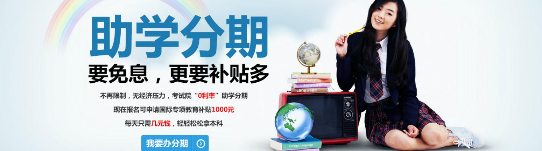 廈門新世界教育