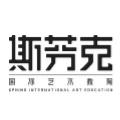 廣州斯芬克國際藝術教育