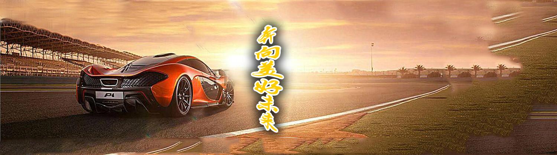 上海市機動車駕駛員培訓中心