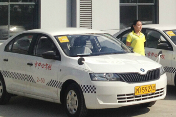 上海市机动车驾驶员培训中心C照申请图片图片
