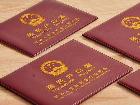 杭州入户3月可申请!杭州市居住证积分落户实施细则来了