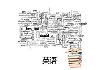 成都海文考研成都海文2020屆考研英語二標準培訓課程圖片