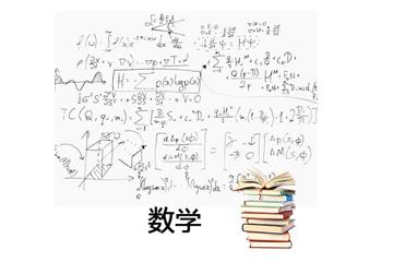 成都海文考研成都海文2019屆考研數學三標準培訓課程圖片