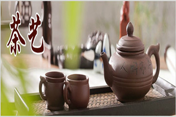 东书房 茶艺课程图片