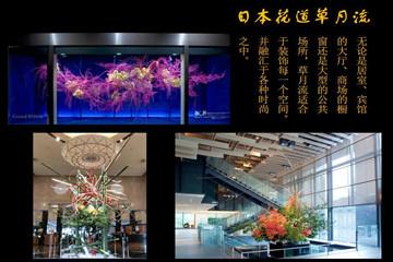 上海千景花物语学苑日本花道草月流凯发k8App图片
