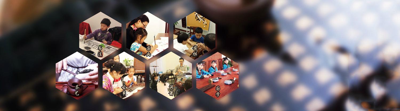 上海弘毅国学教育