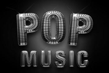 天承音樂流行音樂培訓課程圖片