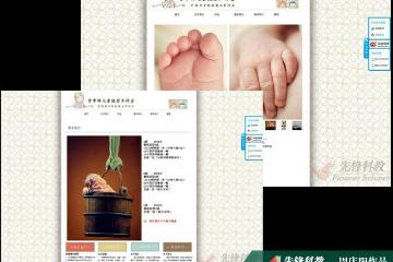 天津先鋒科教網頁設計師精修課程圖片圖片