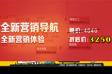 上海昂立IT職業教育淘寶網店運營課程圖片圖片