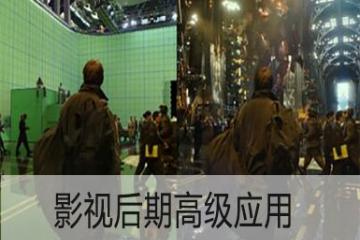 上海昂立IT职业教育影视后期高级应用图片