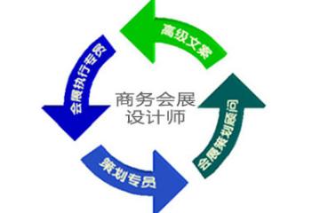 上海昂立IT职业教育高级商务会展设计师图片