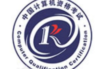 上海昂立it教育培训系统集成项目管理工程师(中级)图片