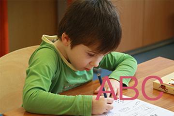 上海昂立外语培训上海昂立外语英文字母启蒙凯发k8App图片