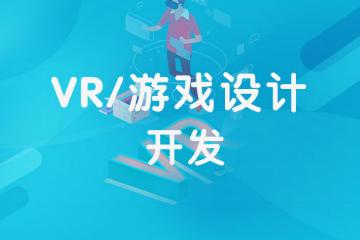 黑馬先鋒IT在線教育鄭州VR+游戲設計開發培訓課程圖片