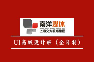 上海交大湖畔媒体学院UI高级设计班(全日制)图片