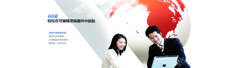 杭州端德教育