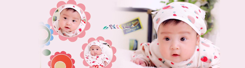 天津聚嬰寶