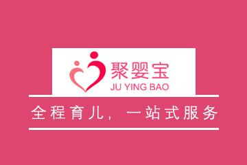 天津聚嬰寶育嬰師培訓圖片圖片