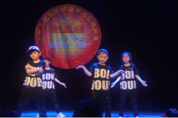 上海上戲小藝星少兒街舞圖片圖片