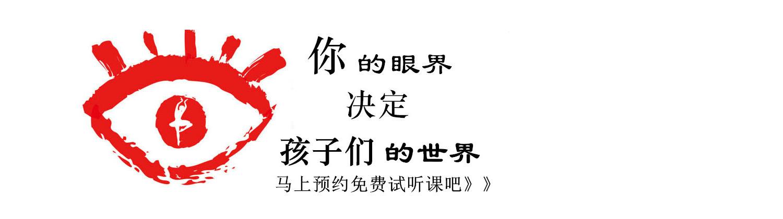 上海上戲小藝星