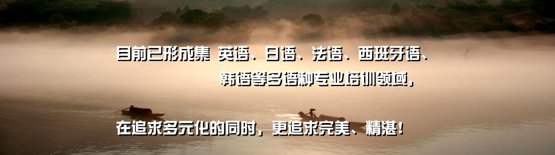 南京愛創教育