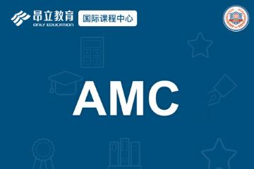 上海昂立国际教育上海昂立国际AMC美国数学竞赛辅导凯发k8App图片