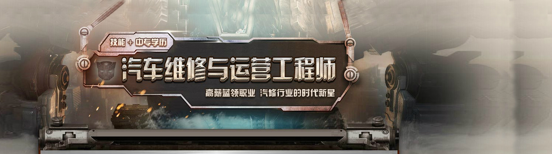 廣州華亞職業學校