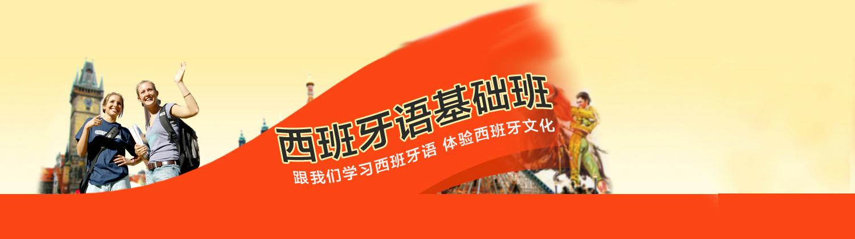 廣州津橋外語培訓中心