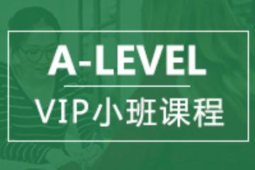 广州环球教育广州A-level培训凯发k8App图片图片