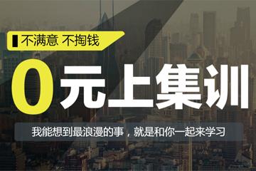 广州中公考研广州中公考研集训免费试学图片图片