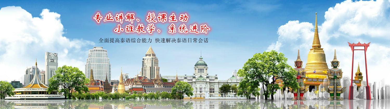 廣州愿達外語培訓學校