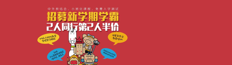 杭州博爾外語培訓學校