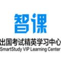 深圳智課教育