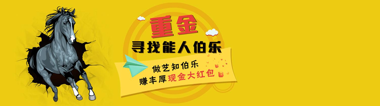 廣州藝知傳媒藝考培訓學校