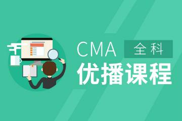 蚌埠ZBG教育蚌埠中博CMA优播凯发k8App图片