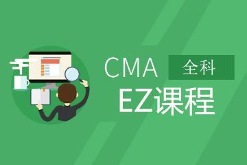 蚌埠ZBG教育蚌埠中博CMA EZ凯发k8App图片