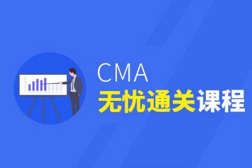 上海ZBG教育上海CMA无忧培训凯发k8App图片