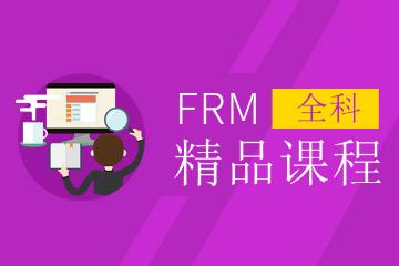 蚌埠ZBG教育蚌埠中博FRM培訓課程圖片