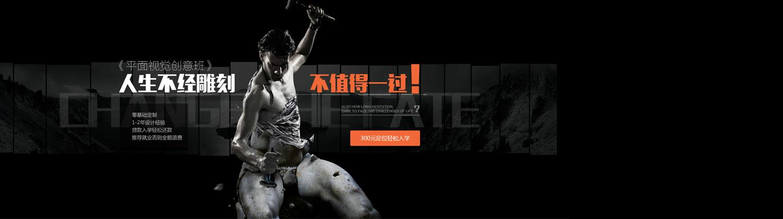 廣州天琥設計培訓學校